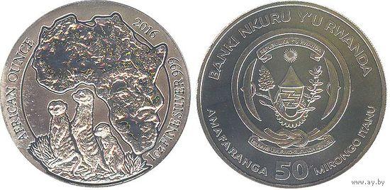50 франков 2016