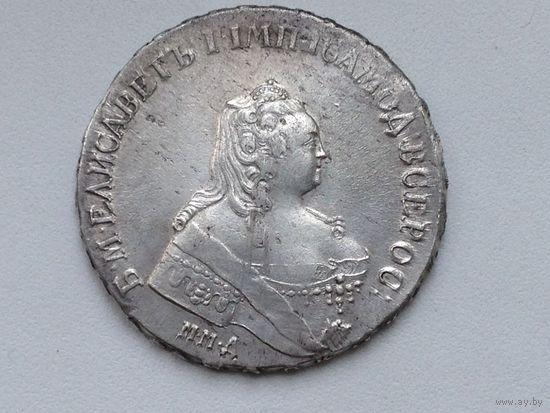 Рубль 1754 года.  ММД МБ.