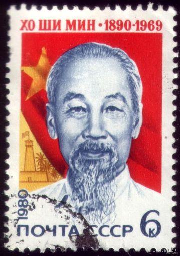 1 марка 1980 год Хо Ши Мин