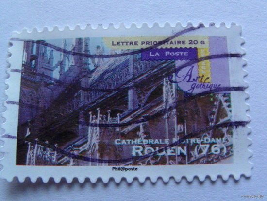 Франция марка Cathedrale Notre-Dam Rouen (76)  распродажа