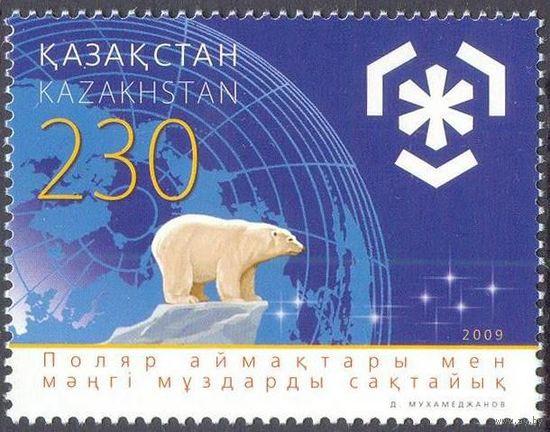 Казахстан Полярный год фауна