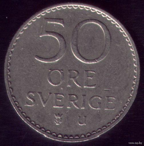 50 эре 1973 год Швеция Густав Адольф