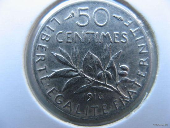 Франция 50 сантимов 1916 г. серебро