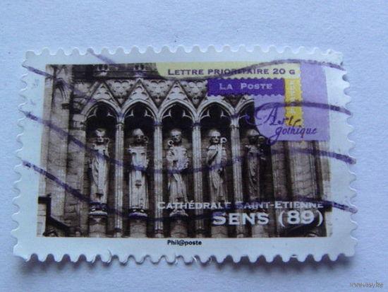 Франция марка Cathedrale Notre-Dam SENS (89)   распродажа