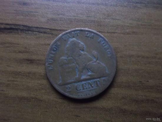 Бельгия 2 цента 1876