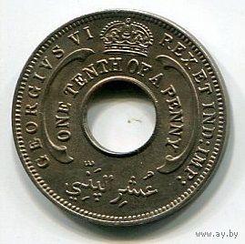 БРИТАНСКАЯ ЗАПАДНАЯ АФРИКА - 1/10 ПЕННИ 1947