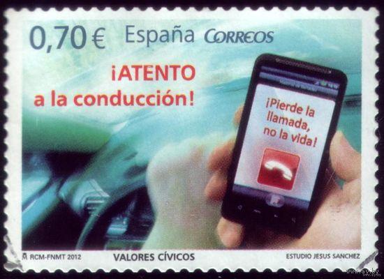 1 марка 2012 год Испания Телефон