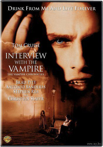 Интервью с Вампиром / Interview with the Vampire (Том Круз,Брэд Питт,Антонио Бандерас) DVD5