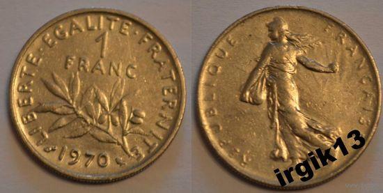 1 франк 1970 года. Франция