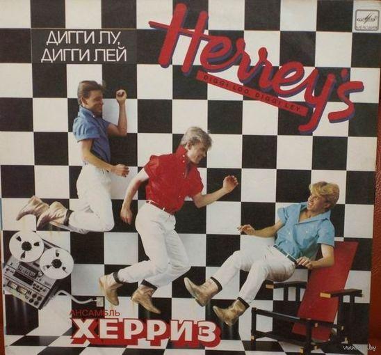 Пластинка-винил Herrey's - Diggi Loo, Diggi Ley (1986, Мелодия)
