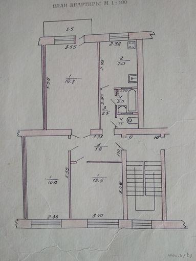 3-х комнатная квартира в Большой Берестовице Гроднеская обл.