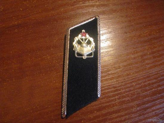 Петлица инженерные войска с эмблемой, СССР