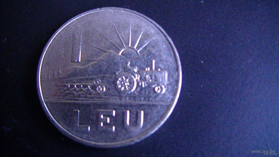 Румыния 1 лей 1966г. (трактор)  распродажа