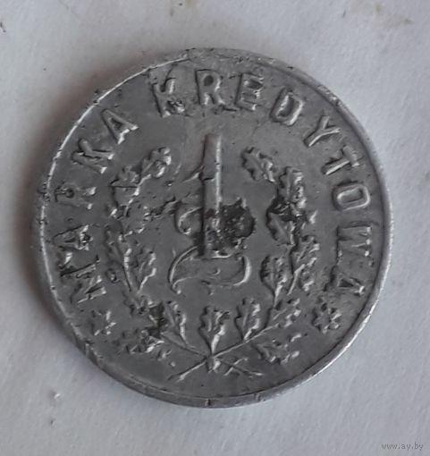 1 злотый Кредитная марка в монетах