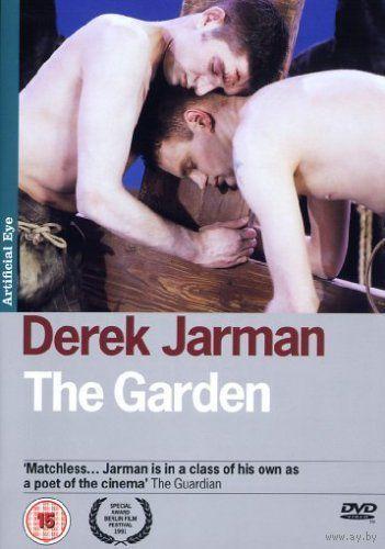 Сад / The Garden (Дерек Джармен / Derek Jarman)(DVD9)