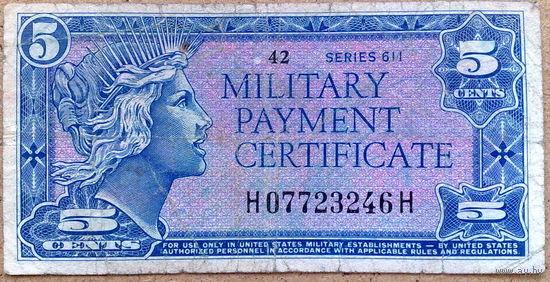 5 центов 1964г