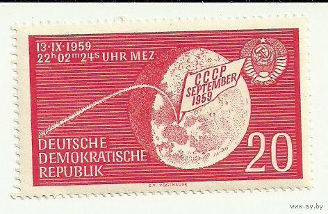 Космос. Германия (ГДР) негаш. 1959