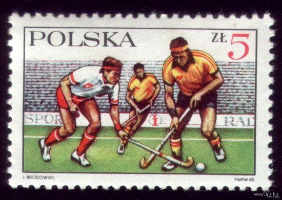 1 марка 1985 год Польша Хоккей с мячом