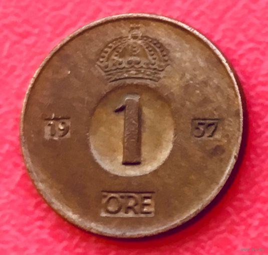 04-16 Швеция, 1 эре 1957 г.