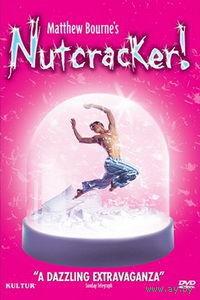 Щелкунчик Мэттью Борна / Matthew Bourne's Nutcracker! (балет,современная хореография) DVD9