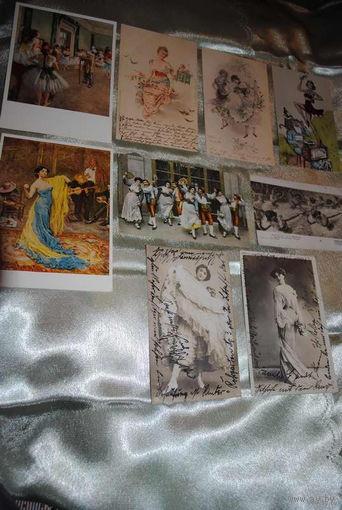 """Сборная серия старинных открыток, по теме: """"Танец"""" - моя коллекция до 1917 года - антикварная редкость - цена за всё, что на фото, по отдельности пока не продаю-!"""