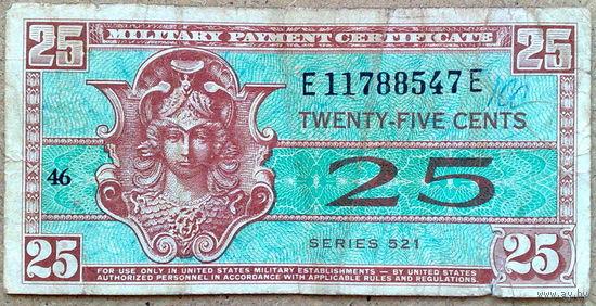 25 центов 1954г