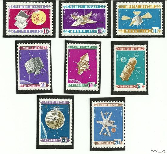 Освоение космоса. Серия 8 марок негаш.1966 Монголия