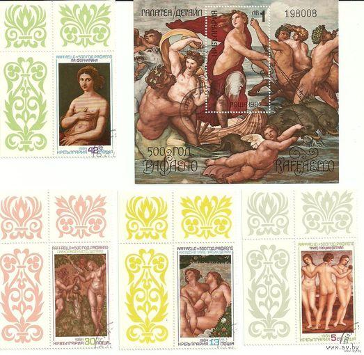 500 лет со дня рождения Рафаэля. Серия + блок + м.л. 1984 живопись, искусство Болгария