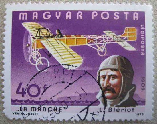 Французский авиаконструктор и летчик Луи Блерио
