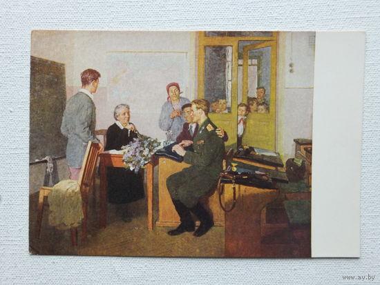 Рутштейн живопись 10х15 см