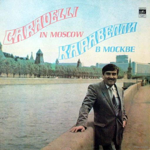 Каравелли - Каравелли В Москве (Caravelli In Moscow)