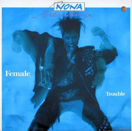 LP Nona Hendryx - Female Trouble (1987) Funk