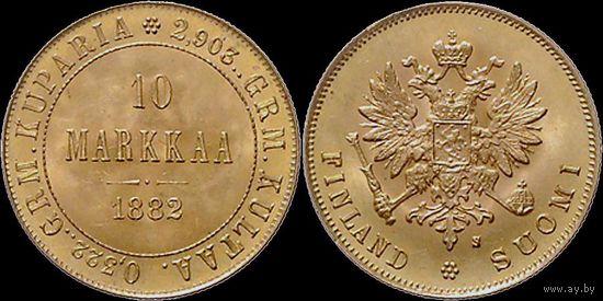 10 марок 1882 г   штемпельная