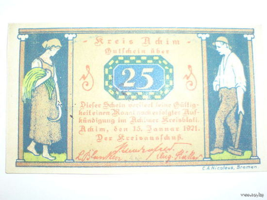 Германия 25 пфениг нотхельд 1921г.  распродажа