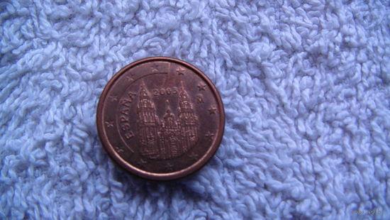 Испания 1 евро цент 2003 г.  распродажа