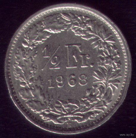 Пол-франка 1968 год Швейцария
