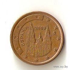 Испания 5 центов 2003г.  распродажа