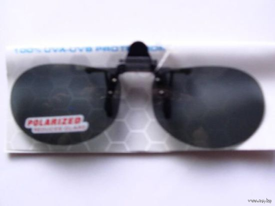 Солнцезащитные очки. насадка на очки. средняя с зажимами 3 (1)  распродажа