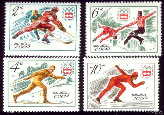 4 марки 1976 год Олимпиада в Инсбруке