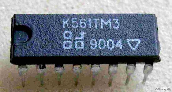 Микросхема К561ТМ3
