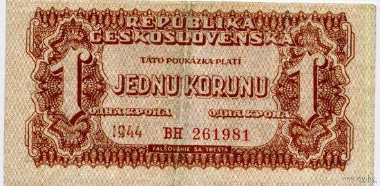 Чехословакия 1 крона 1944