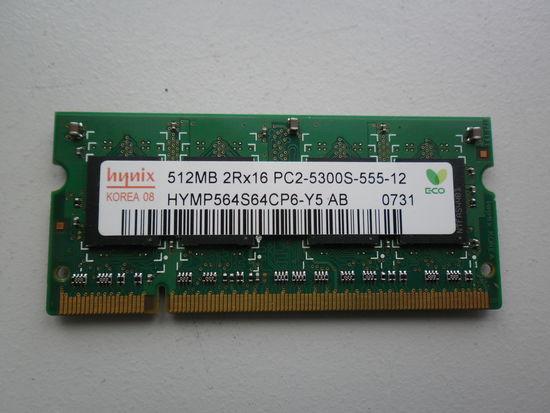 Память для ноутбука DDR2 SDRAM 512Mb