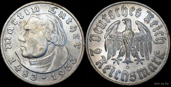 2 марки 1933 D  Штемпельная