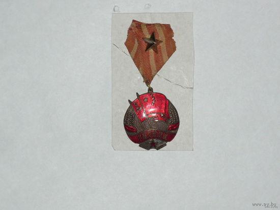 Медаль китайскосовецкой дружбы 1951г