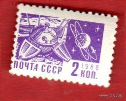 Стандарт 1966 г. 2 коп. чистая