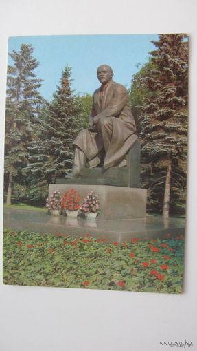 Москва Ленин 1980г.