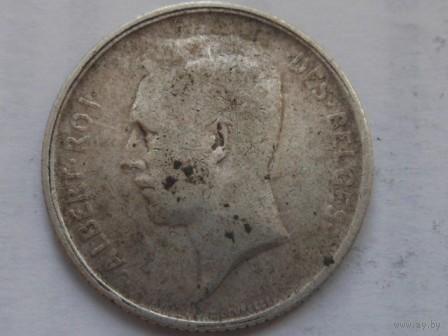 10. Бельгия 1 франк 1910 год, снижение цены, серебро*