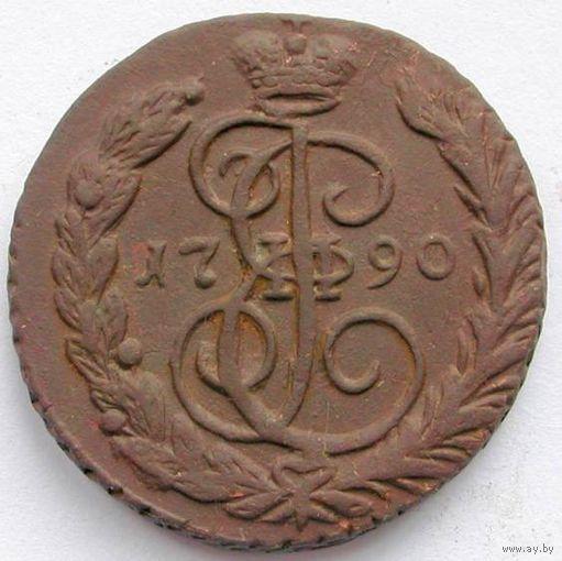 114 1 копейка 1790 года.