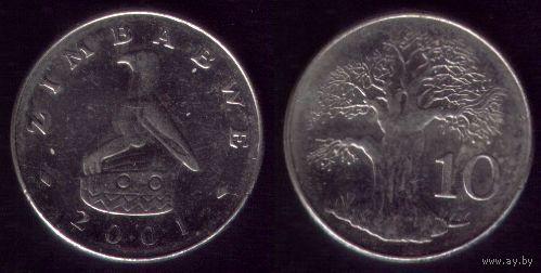 10 центов 2001 год Зимбабве
