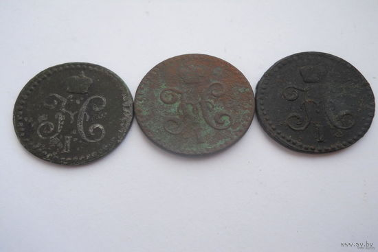 1/2 копейки 1840 - 1843
